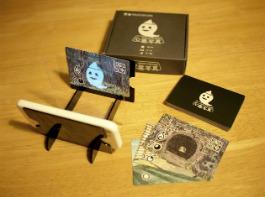プロジェクションカード「心霊写真」