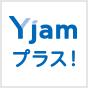【Yjamプラス!】ヤフーのビッグデータから作られた新しい投資信託、募集中