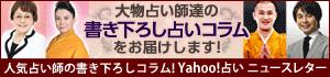 Yahoo!�ꤤ�˥塼���쥿�� - Yahoo!�ꤤ
