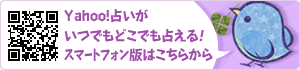 Yahoo!�ꤤ�����ĤǤ�ɤ��Ǥ��ꤨ�롪���ޡ��ȥե����ǤϤ����餫��