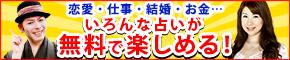 ��ĥ�뤢�ʤ���Ķ���硪���ɤ��Ǻ�ߤ��̵���ɤDz�褷���㤤�ޤ� - Yahoo!�ꤤ