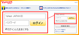 http://i.yimg.jp/images/games/3.0/images/lp/dqx/images/top/top_trial_img2.png