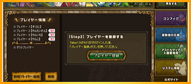 http://i.yimg.jp/images/games/3.0/images/lp/dqx/images/top/top_trial_img3.png