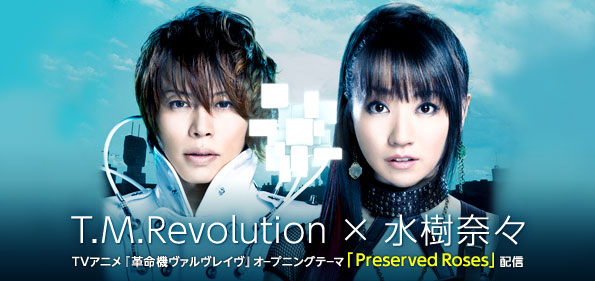 T.M.Revolution