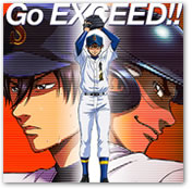 CD:Go EXCEED