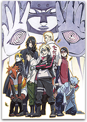 「BORUTO -NARUTO THE MOVIE-」