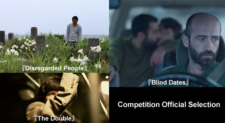 Competition Official Selection