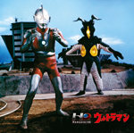 Tsuburaya Productions 50th Anniversary in TIFF ULTRAMAN