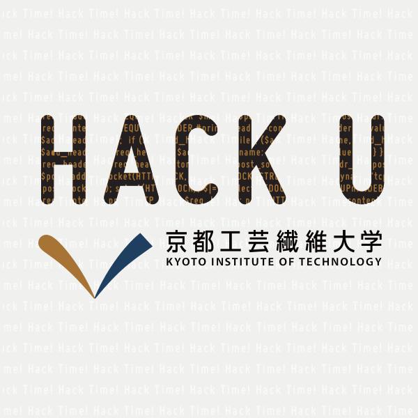 Hack U 京都工芸繊維大学 2016の画像