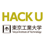 Hack U 東京工業大学 2016の画像