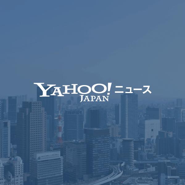 Yahoo!ニュース - 監禁して水没 女と3少年逮捕(2014年11月9日(日)掲載)