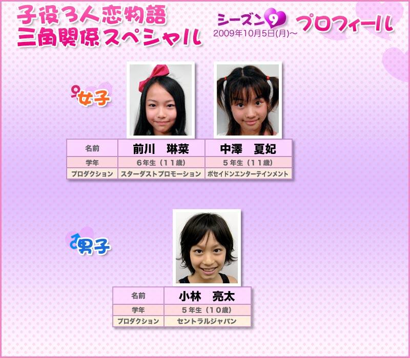 We Can☆GirlsYouTube動画>3本 ->画像>214枚
