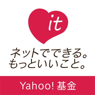 Yahoo!基金(正方形サイズ)