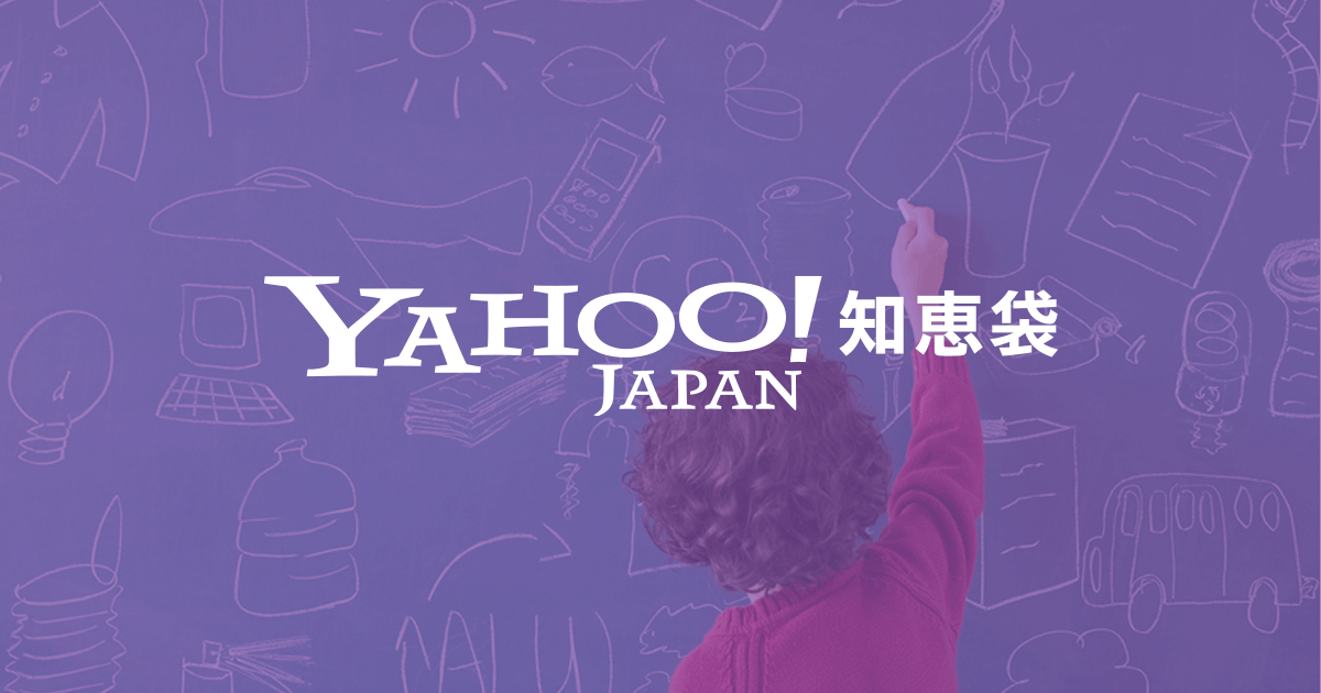 (ノ)・ ω・(ヾ) この顔文字ってなんですか?あとhshsってなんですか? , (ノ) , Yahoo!知恵袋