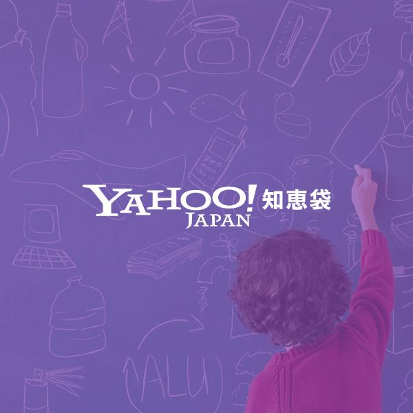 「x,アプリ」から「iTunes」へ、比較的簡単に移行する方法 , Yahoo!知恵袋