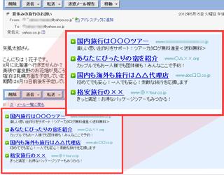 Yahoo!���Ǥ�ɽ����