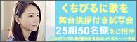 新垣結衣主演 試写会ご招待