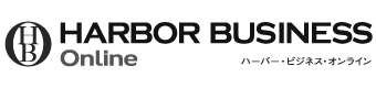 HARBOR BUSINESS Online