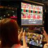 【銀座/特別企画】☆Special Spring Party in Ginza☆のイメージ写真