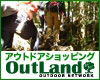 OutLand STORE