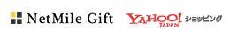 NetMileGift Yahoo!ショッピング