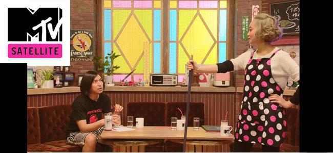 生配信番組「MTV TALK SESSIONS-Live-」の観覧にご招待!