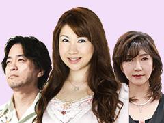 【毎月更新】有名占い師の人気メニューが0円で占える!