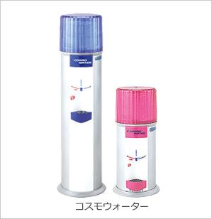 廃棄可能なPET樹脂ボトルの登場