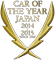 CAR OF THE YEAR JAPAN 2014-2015