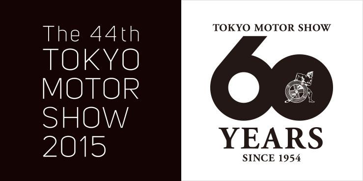 東京モーターショー60周年記念パレード シンボルカーの展示