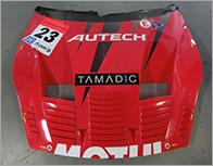 SUPER GT GT500 2013年車両 #23 MOTUL AUTECH GT-Rのカーボンボンネット
