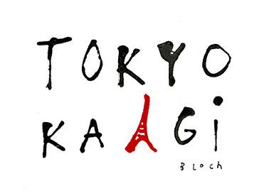TOKYO KAIGI
