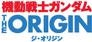 機動戦士ガンダム THE ORIGIN ジ・オリジン