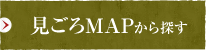 ������MAP����õ��