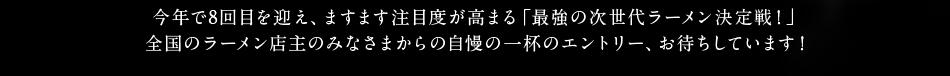 ��ǯ��8���ܤ�ޤ����ޤ��ޤ������٤���ޤ�ֺǶ��μ�����顼�������������Υ顼���Ź��Τߤʤ��ޤ���μ���ΰ��դΥ���ȥ�����Ԥ����Ƥ��ޤ���