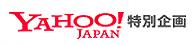 YAHOO! JAPAN ���̴��