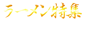 ������ý� 2016 - 2017