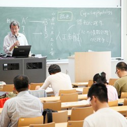 東京未来大学