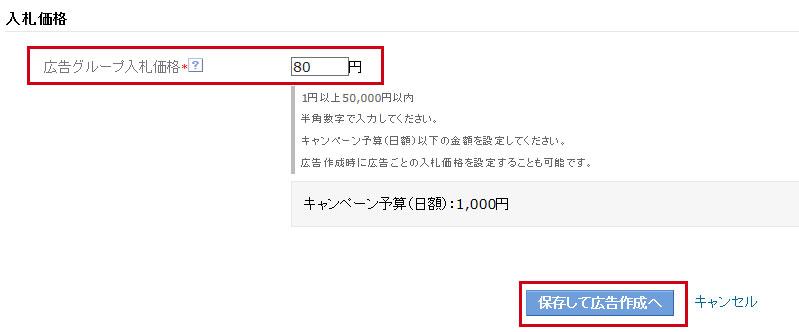 ydn_lesson_im_8.jpg