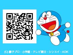 http://i.yimg.jp/images/serp/smt/ws/img/event/doraemon/banner/doraemon201608_qr_guide.png