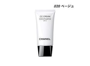 シャネル CCクリーム50