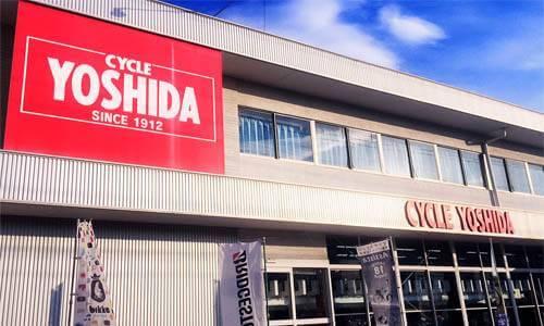 サイクルヨシダ Yahoo!店