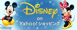 Disney on Yahoo!ショッピング