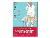 中古本・CD・DVD