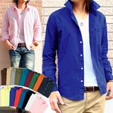 20色コットン100%長袖シャツ
