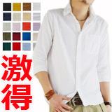 1万枚突破大人気の綿麻7分袖シャツ
