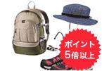 アウトドア、釣り、旅行用品