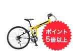 車、バイク、自転車