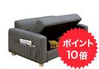 家具、インテリア用品