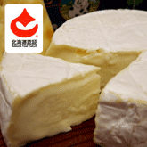 チーズ工房角谷「カマンベールチーズ」